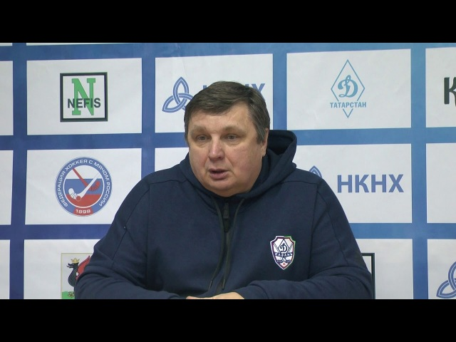 Динамо-Казань - Водник, послематчевая пресс-конференция