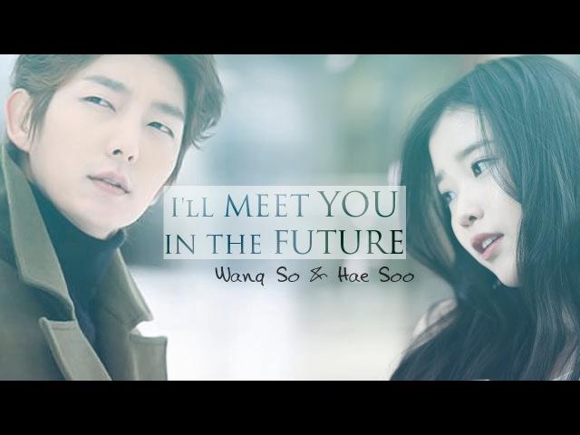 Wang So Hae Soo || Ill meet you in the future (Modern AU)