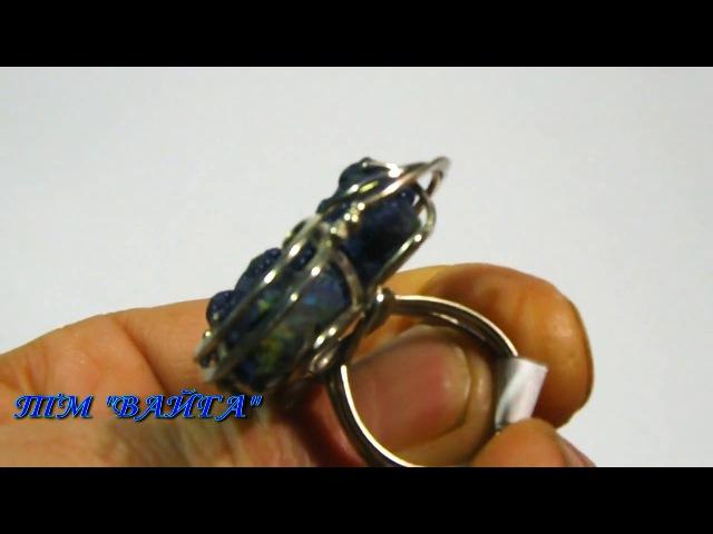 Кольца перстни с друзами азурмалахита и сферолитами азурита