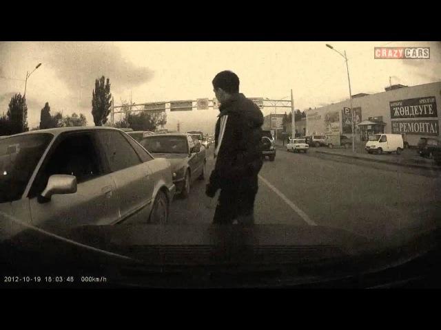 Любовь и взаимоуважение на дороге