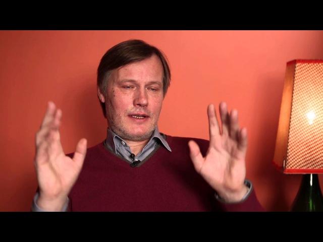 Актерское мастерство, видеоурок №3. Игорь Гордин