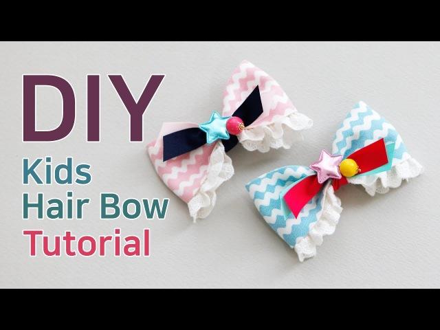DIY/How to make a Kids Hair Clip/fabric bows/fabric hair bows tutorial/(BK710)물결레이스집게핀/집게핀만들기
