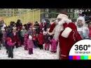 Жители ап-квартала Новое Тушино в Красногорске Новый Год отмечают дважды