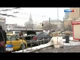 Вести-Москва  •  Вести-Москва. Эфир от 20 февраля 2018 года (17:40)