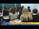 Школьное задание на интимную тему вызвало возмущение кемеровских родителей