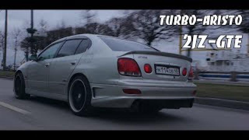 Один из лучших в мире седанов. TOYOTA ARISTO 2JZ-GTE