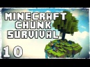 [Coop] Minecraft Chunk Survival. 10: Ад под ногами.