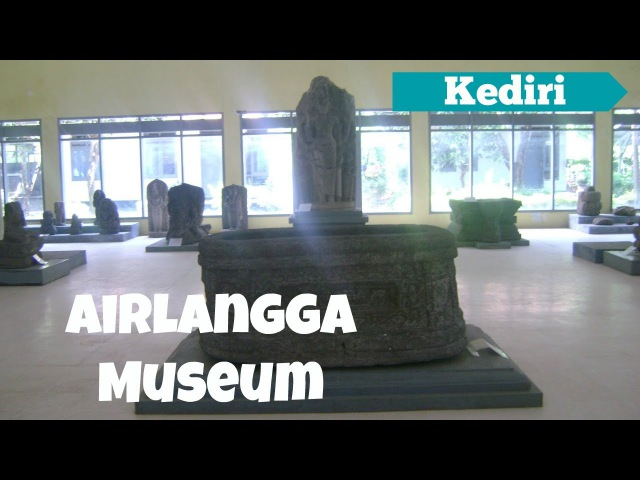 Airlangga Museum in Kediri - East Java