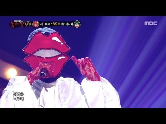 BLACKPINK - WHISTLE Cover by SunWooJungAh [The King of Mask Singer Ep130]