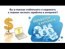 Как заработать быстро много денег на сайте SOCPUBLIC