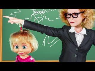 МАШУ ВЫГНАЛИ С УРОКА! Мама Барби, Маша и медведь мультик мультфильм barbie 2018 cthbz серия куклы про школу