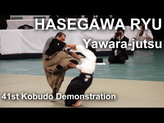 Hasegawa ryu Yawara jutsu 41st Kobudo Demonstration 2018