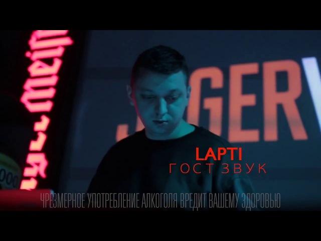 Jager Vibes w/ Lapti Nastya Pilepchuk