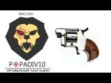 Сигнальный револьвер Ekol Arda ( Видео - Обзор)