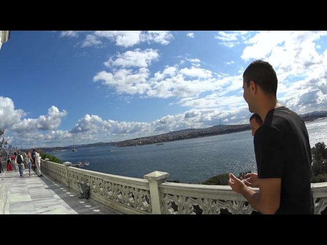 Istanbul День 2. Дворец Топкапы