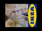 Покупки  IKEA для кухни, октябрь 2017