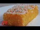 Тыквенный Манник в Лимонной Заливке Вкусный и Очень Сочный Pumpkin Mannick