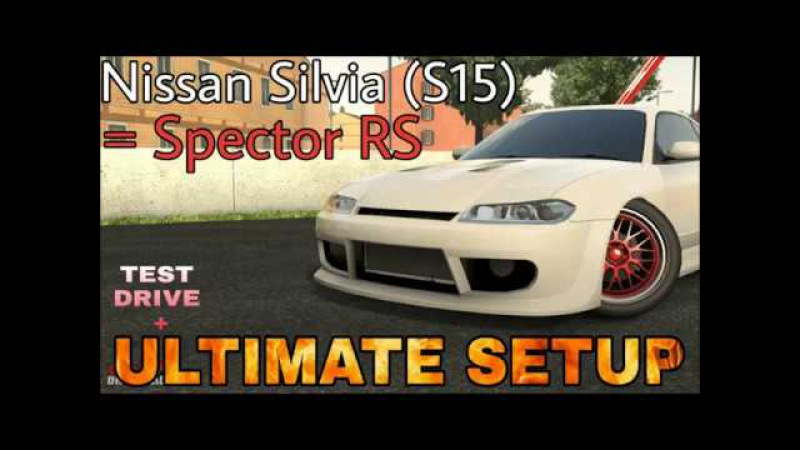 Spector RS Ultimate Setup Test Drive! (Nissan Silvia S15 Ultimate) CarX Drift Racing
