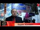 DOM-INFO.eu, Вадим Юхневич, Выставка Недвижимости в Москве.