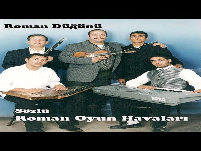 Roman Oyun Havaları - Almanya Demedim - Deli Hasan Ve Gurubu