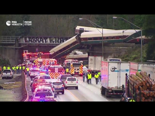 В США скоростной поезд рухнул с моста на проезжую часть