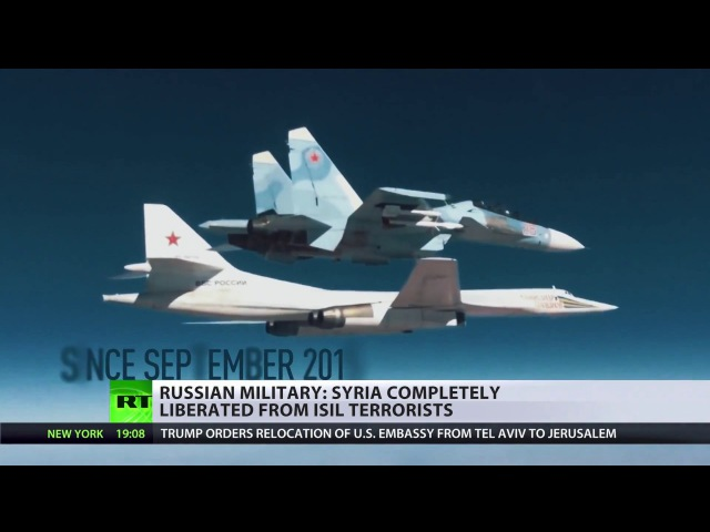 Russian military Syria completely liberated from ISIS terrorists