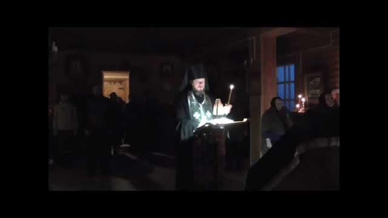 На великом повечерии читается Великий канон Андрея Критского (Вторая часть).
