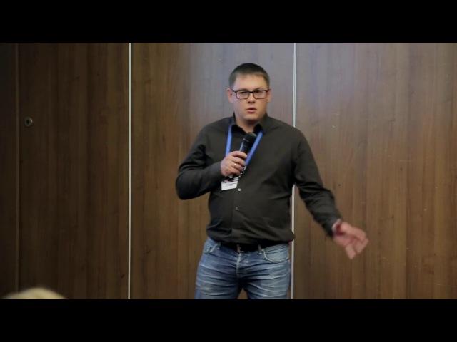 Выступление Тихонова Дениса на MFO Russia Forum 2017