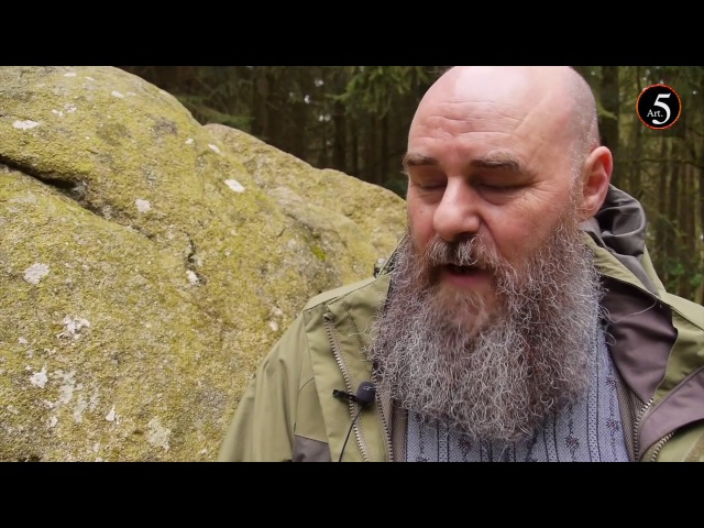 Germanen slawisch arische Weden Odin Sohn - Frank Willy Ludwig