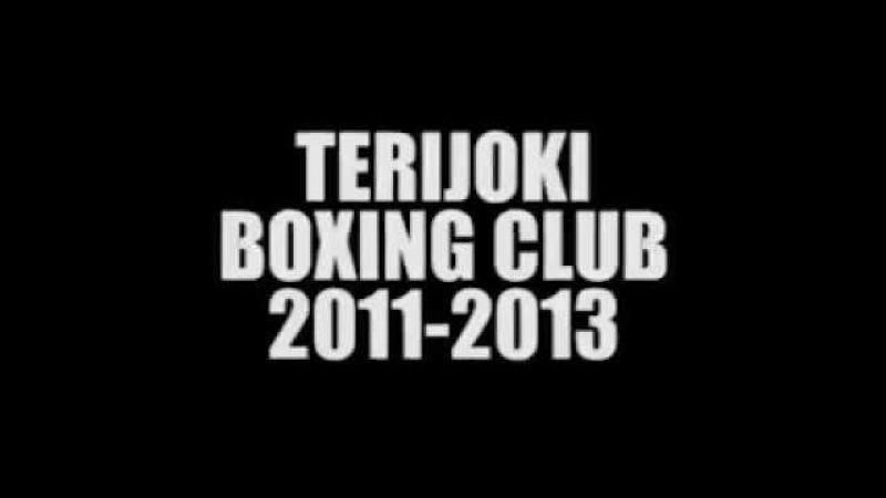 Terijoki Boxing Club 2011-2013