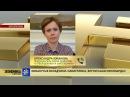 Царьград - Обманутые вкладчики Татфондбанка и Интехбанка расследуют аферу ЦБ