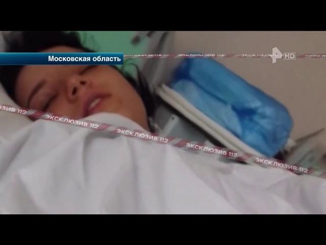 Жесть МУЖ отрубил руки жене Москва 2017 ужас Топором ножом за измену мучал в лесу Колека