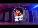 ЮЖНЫЙ МАХАЧ | Waack Kids 1/2 Final | Оля Софа