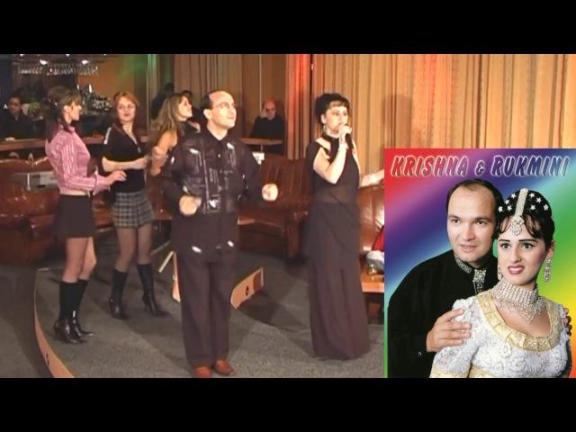 Krishna Rukmini Inima mea Remix Guță și invitații săi Etno Tv 2005