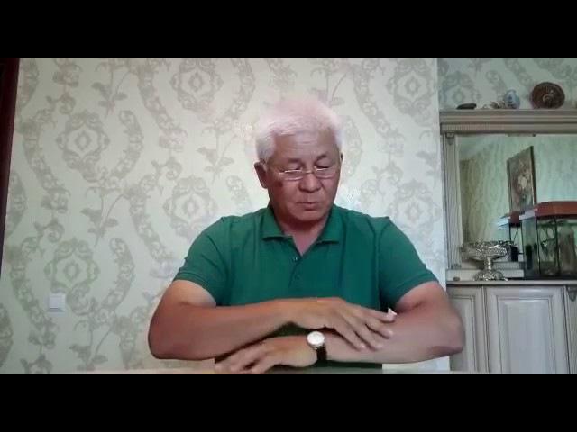 Предсмертное обращение к председателю КНБ Масимову