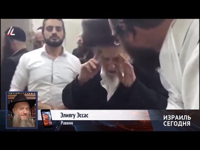 День Гнева. Ультраортодоксы против Израиля?