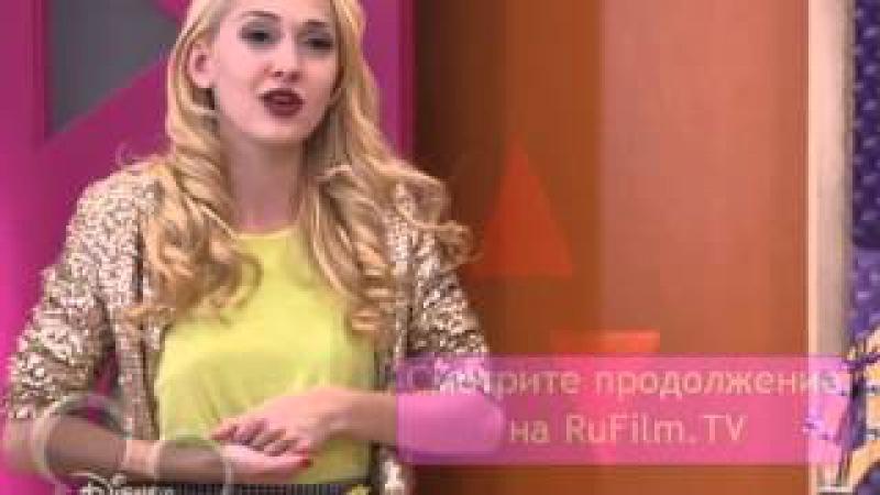 Людмила переживает за Виолетту 2 сезон 79 серия