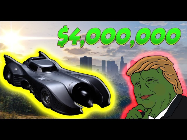ЭПИК GTA 5 ONLINE БЭТМОБИЛЬ С РЕАКТИВНЫМ ДВИГАТЕЛЕМ ЗА 4000000$ ТЮНИНГ
