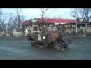 Дебальцево - воспоминания о марте 2015