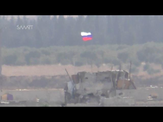 На контролировавшейся курдами базе в Сирии подняли российский флаг