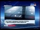 Десятки девушек обратились в полицию с жалобой на паблик Курицы Новосибирска