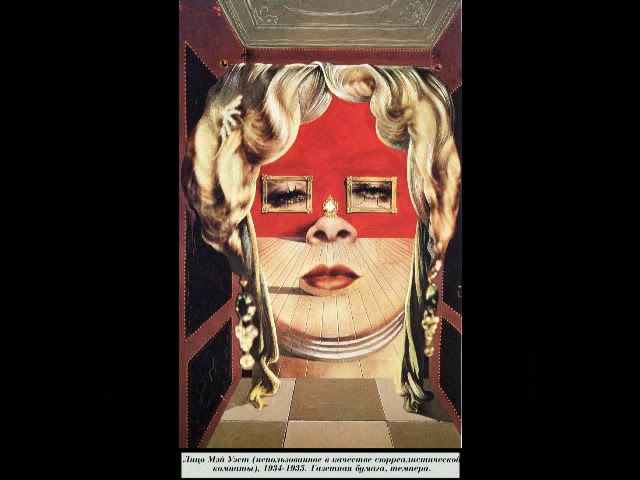 Antology of Salvador Dali pictures 1918 1983 feat ПАПА СИД's rhodes piano organ music VIDEOBOOK