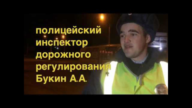 ДПС ГИБДД Каменск-Уральский, неудачная попытка грабежа