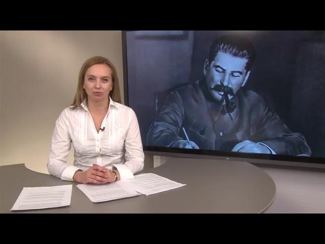 Омское телевидение о Сталине