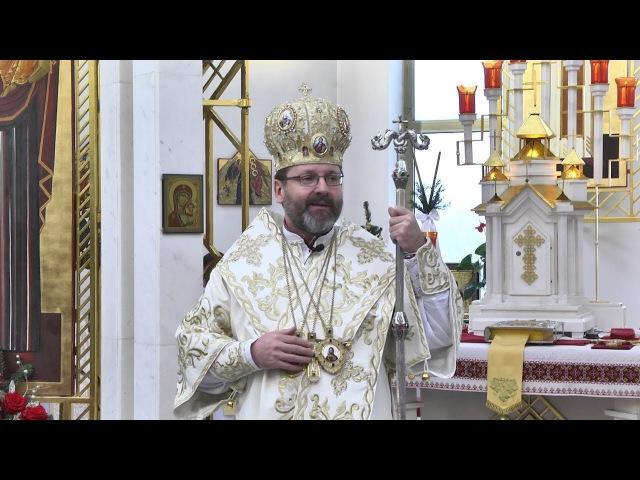 Проповідь Блаженнішого Святослава на празник св. Василія Великого