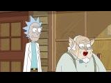 Рик и Морти 2 сезон 9 серия - Судная Ночь (Сыендук) | Rick and Morty S02E09 209 - Look Who's Purging Now
