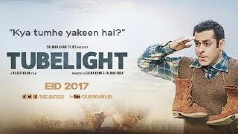 HIND KINO 2017 / Savdoi / САВДОИ Узбек тилида / Uzbek tilida 2017 hind kino ( Salman Khan)