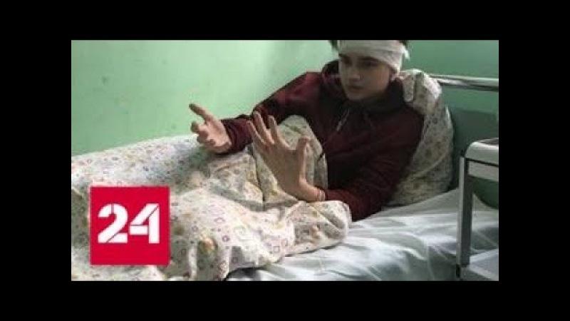Вести. Дежурная часть от 22 февраля 2018 года (21:30) - Россия 24