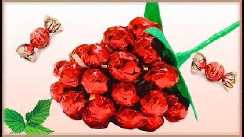 Клубника из конфет, сладкий подарок|Свит дизайн
