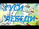 Сказки Русские Народные сказки Смотреть Сказки онлайн слушать